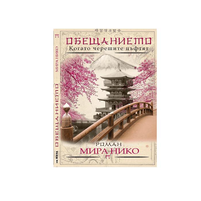 Sakura_WEB_1